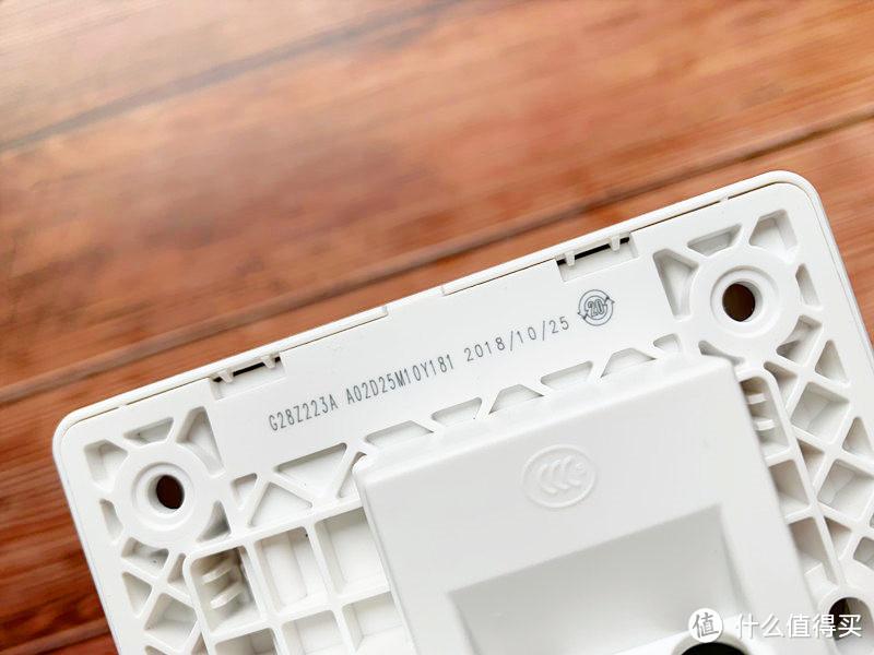 家装零件更换记——公牛G28系列斜五孔插座