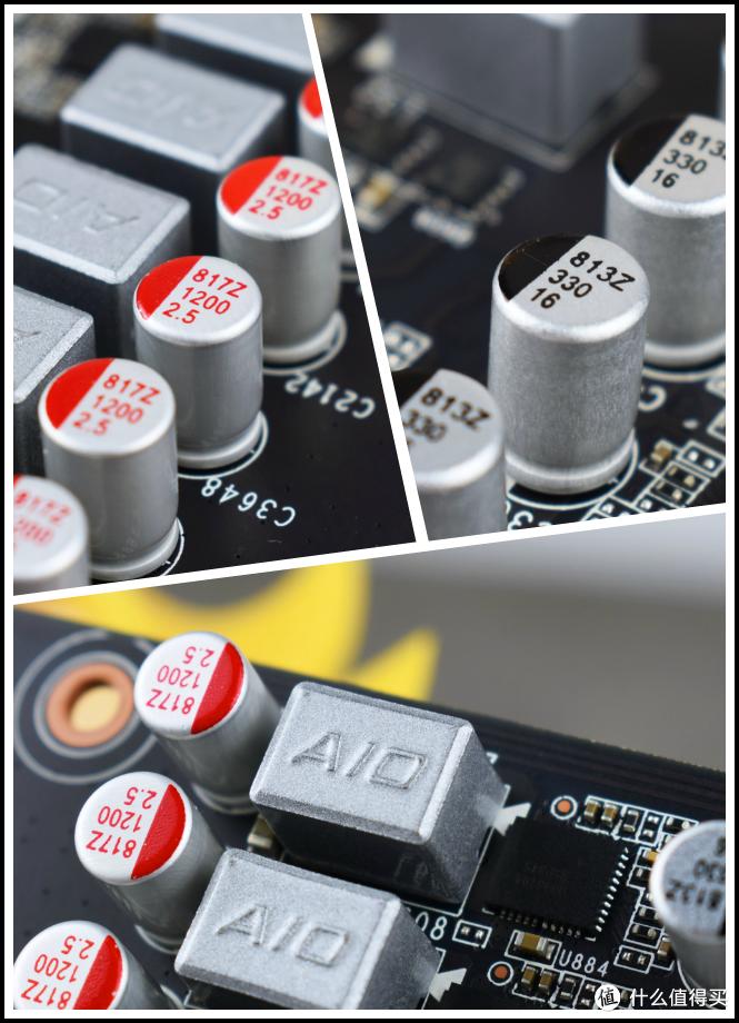 固态电容及AIO定制电感