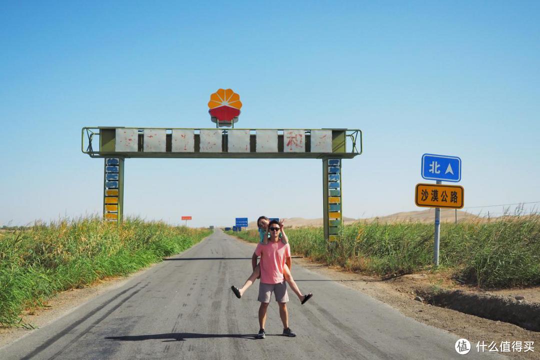 最美公路:沙漠公路起点