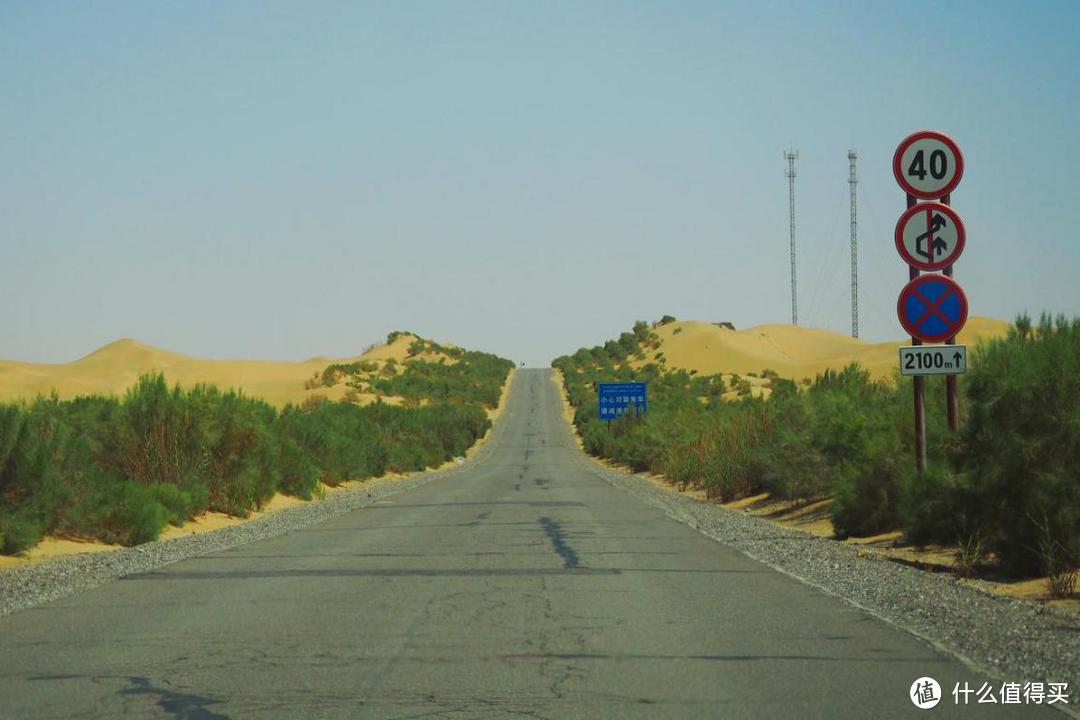 两边都是沙漠