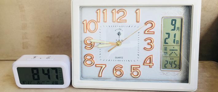 时光时光请慢些走 晒晒给父母新家购入的北极星座钟