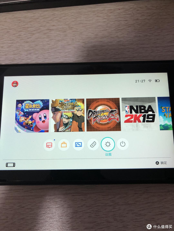 砸锅卖铁买switch游戏篇二 (如何换区买低价游戏以及加快下载速度,好用的DNS推荐)