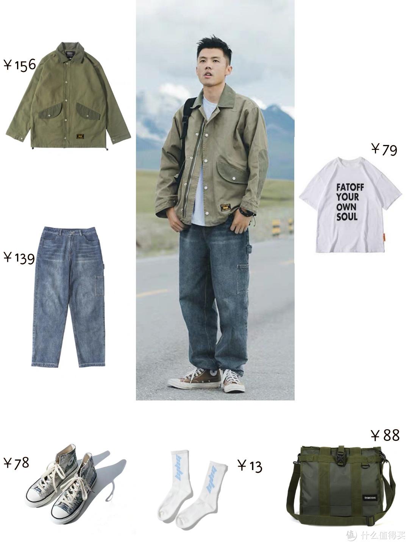 男生秋季夹克穿搭,省心一整套,实穿派外套打造轻复古气质!