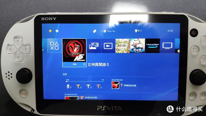 最新版本下PS4公网(外网)全平台串流详尽经验分享