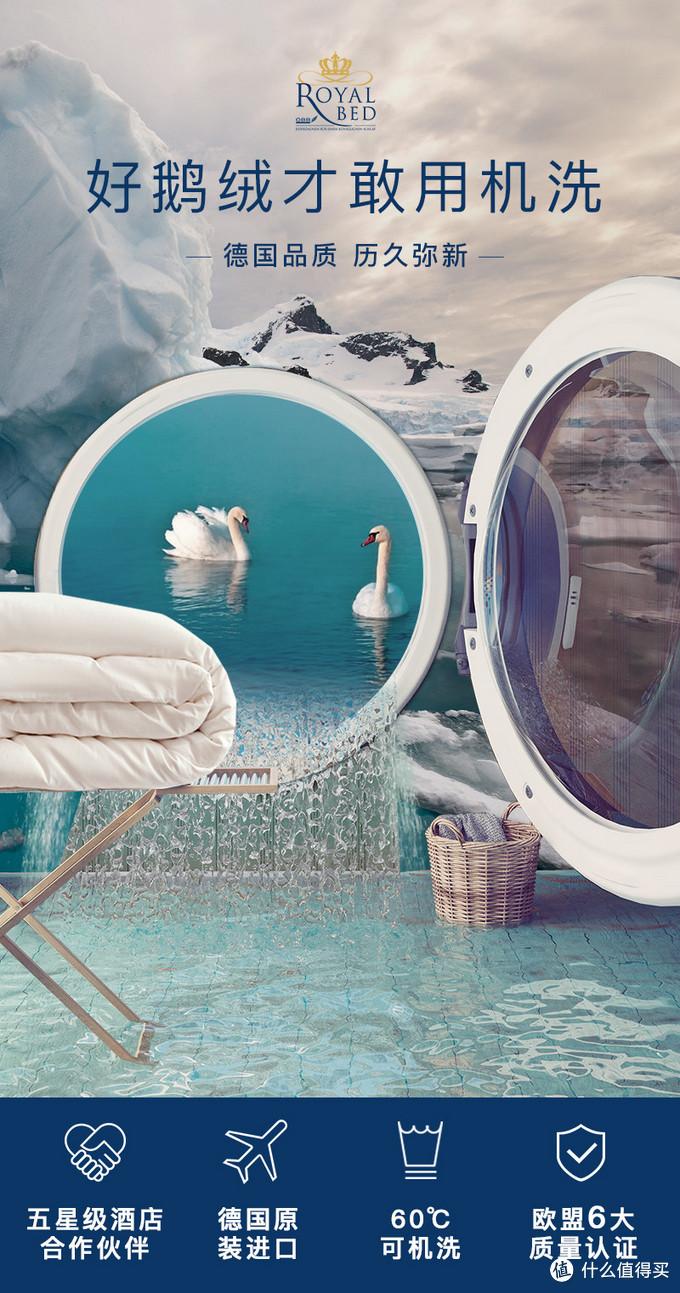 德国obb royal bed的可水洗宣传