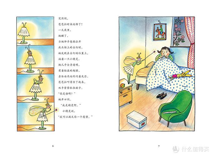 """童书届的""""小诺贝尔奖""""得奖作品,可以读这些!"""