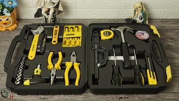 工具用到方恨少,有它在家不烦恼!史丹利45件家用工具套装体验