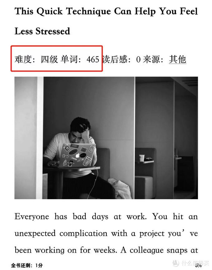 哈哈!用Kindle学英语真是太爽啦!!!