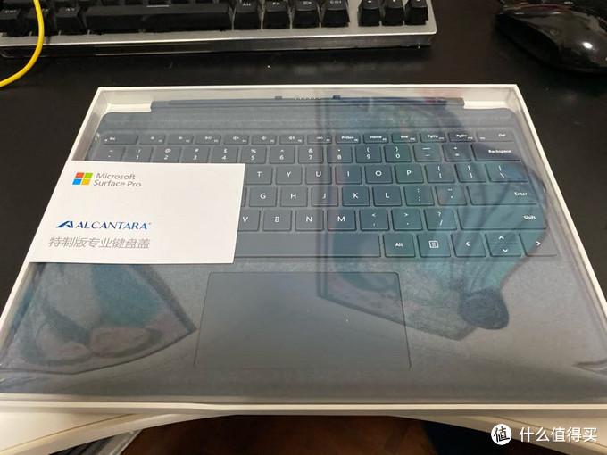 Surface Pro7开箱及简单评测