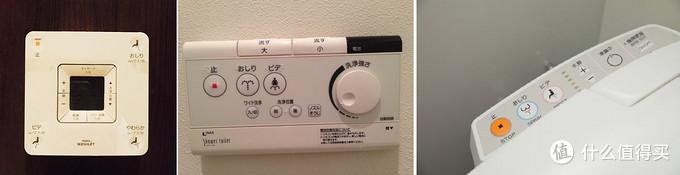 日本公共场合马桶盖的控制面板