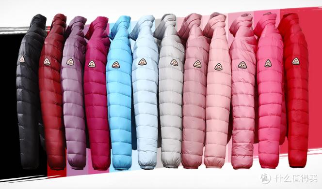 双十一值得买   12款高性价比羽绒服清单,最低100都不到!