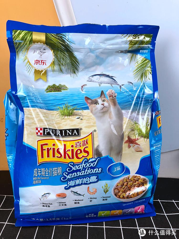 为猫主双11囤货-京东JOY定制款 喜跃(Friskies)成猫猫粮 海鲜味3.5kg