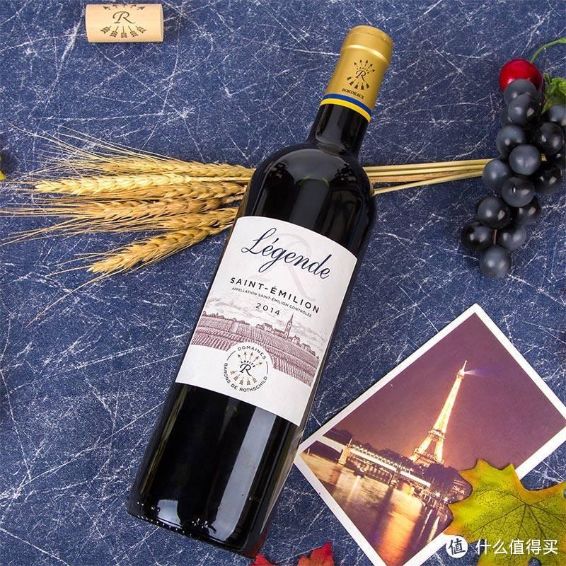 回顾11.11剁手商品之拉菲红酒系列