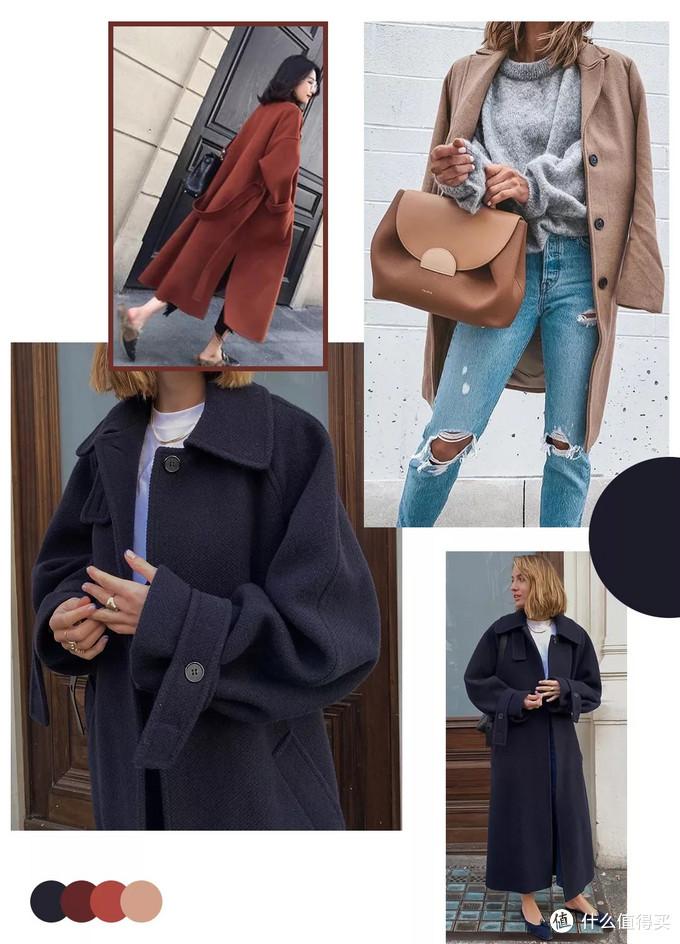 冬季外套怎么穿才又暖又潮?温度风度我都要!