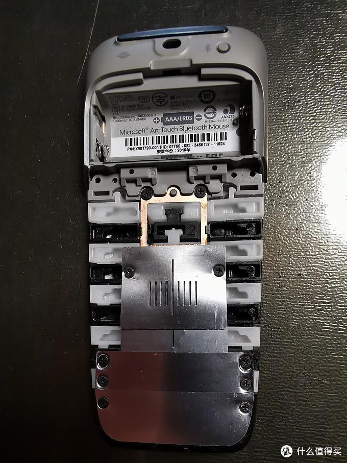 Microsoft Arc Touch Mouse故障拆解维修