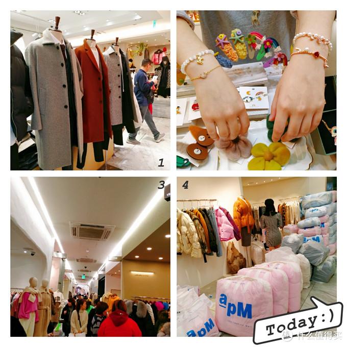 双十二前,我在韩国首尔的买买买之旅……(上)