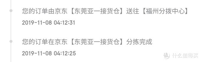 京东返现活动参与记:dostyle TJ3401 34 寸带鱼屏显示