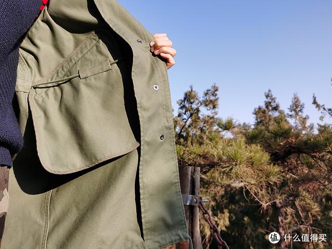 M51鱼尾风衣—风雨彩虹,做最好的自己!