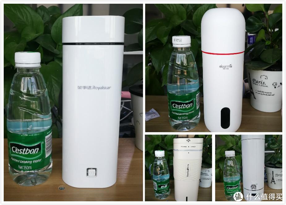 4款便携电热水壶测评:既是烧水壶,也是保温杯
