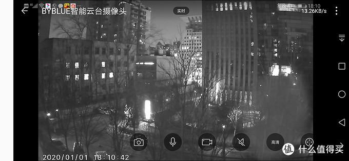 360度旋转无死角:荣耀亲选生态产品智能云台摄像头