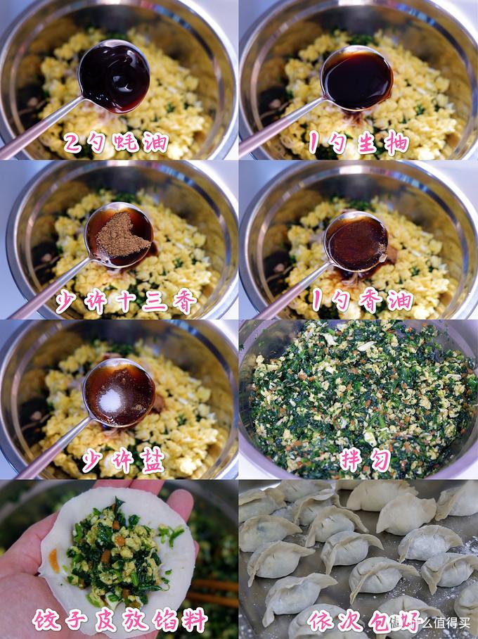 好吃不胖!菠菜鸡蛋水饺~鲜香多汁皮薄馅足