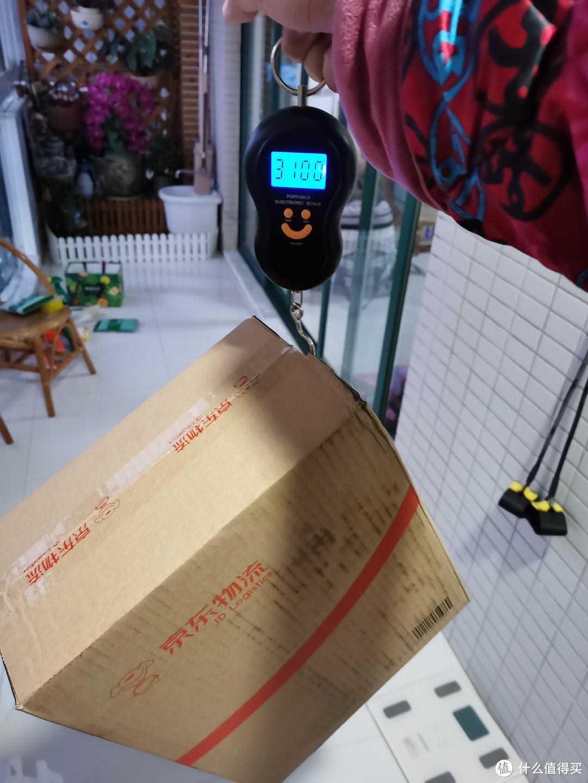 发个含外包装的测重图,给海淘党估算运费时作参考
