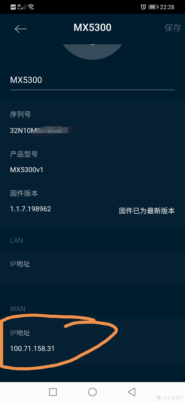 大户型组网最优解——领势linksys mx5300+velop ac3900有线回程mesh