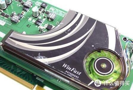 丽台GeForce 7950GX2的散热器