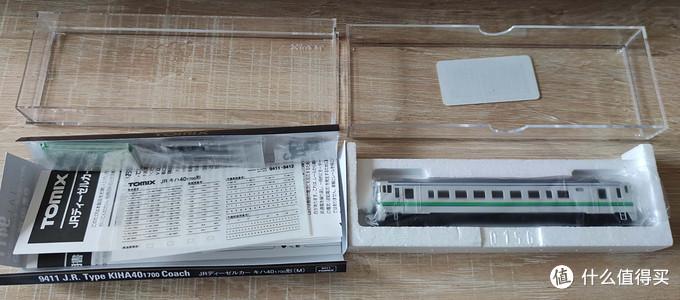 电影《非诚勿扰》中单节火车的魅力:Tomix kiha40北海道色