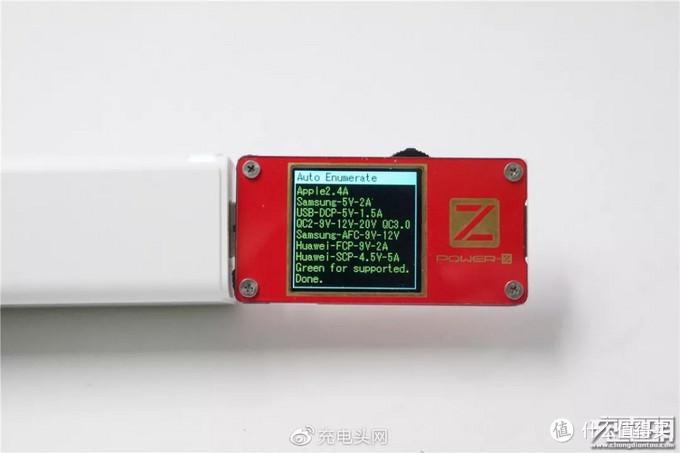 使用Power-Z KT001对倍思2C1A充电器的USB-A口进行协议检测,测试表界面全绿,支持Apple 2.4A、QC 2.0、QC 3.0、AFC、FCP、SCP快充协议。