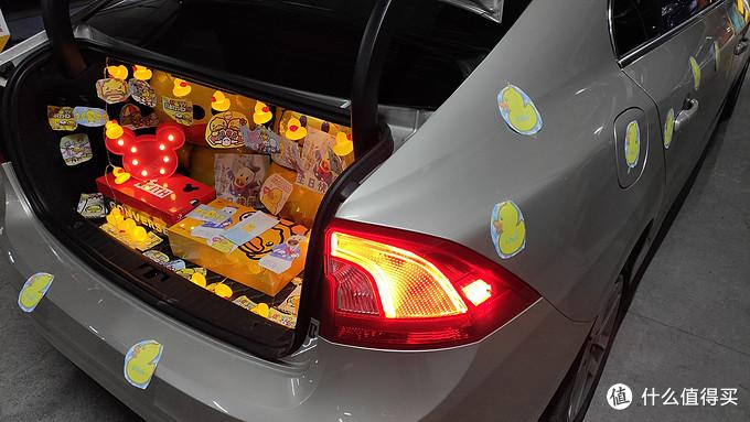 汽车后备箱礼物布置记,一次简单而有仪式感的爱意表达!