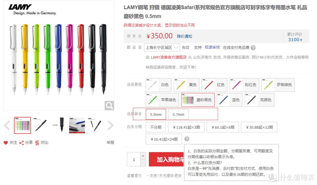 入门钢笔宝典~知识整理与平价产品总结分享