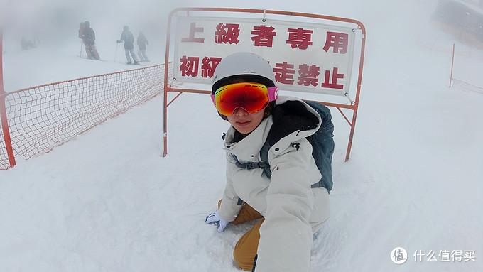 跨年在日本滑雪action自拍