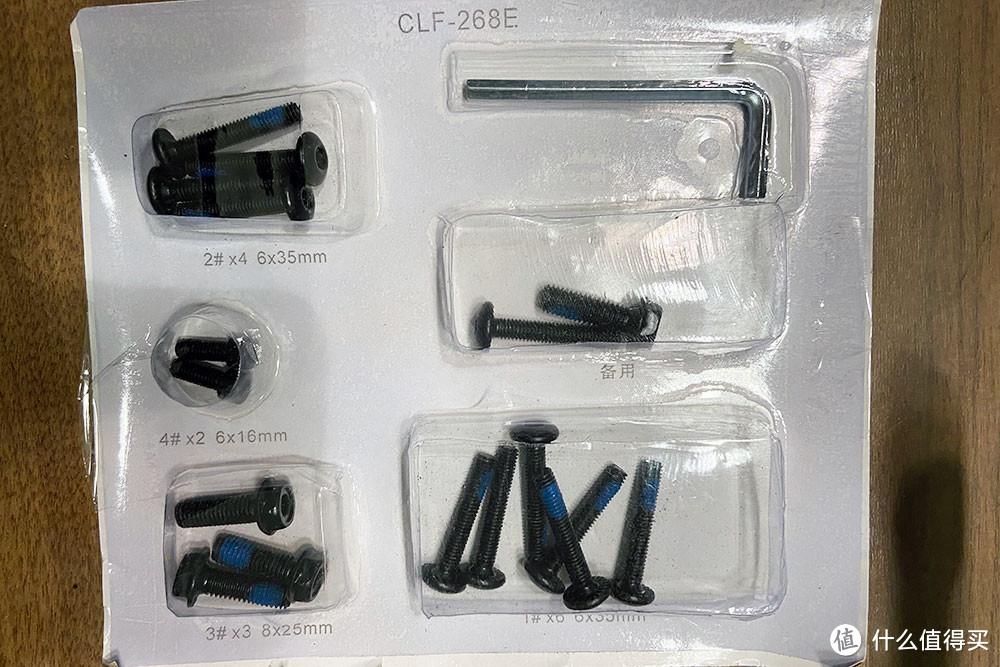 按安装顺序排号的螺钉,及备用螺钉