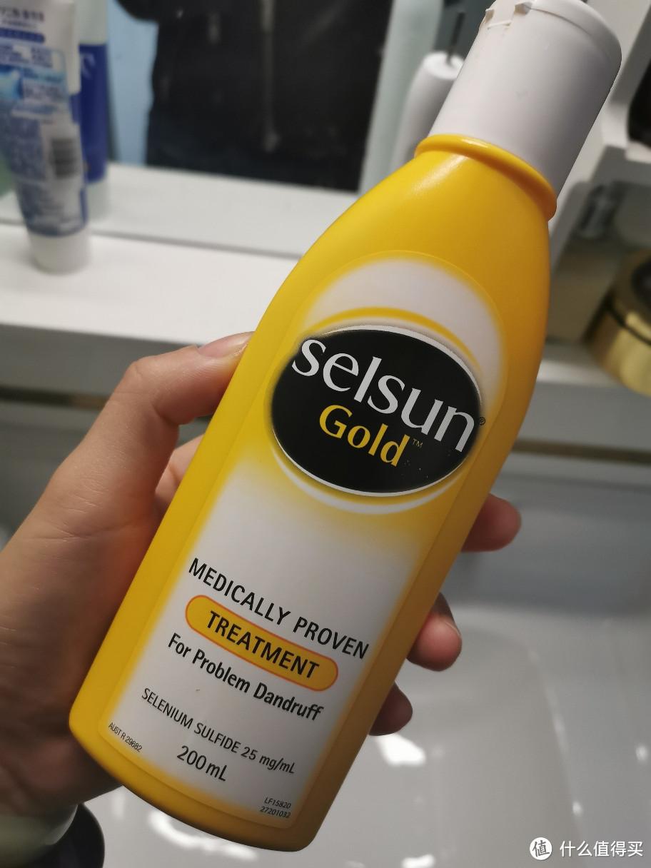 慎入!SELSUN Gold 强效去屑洗发水真人测评