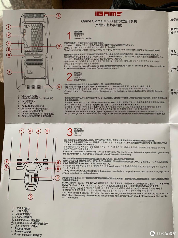 七彩虹iGame Sigma M500开箱及瞎折腾小记