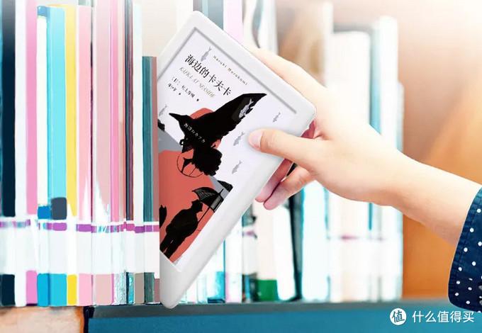 全网首曝 | 第一款彩色电纸书iReader C6 体验测评