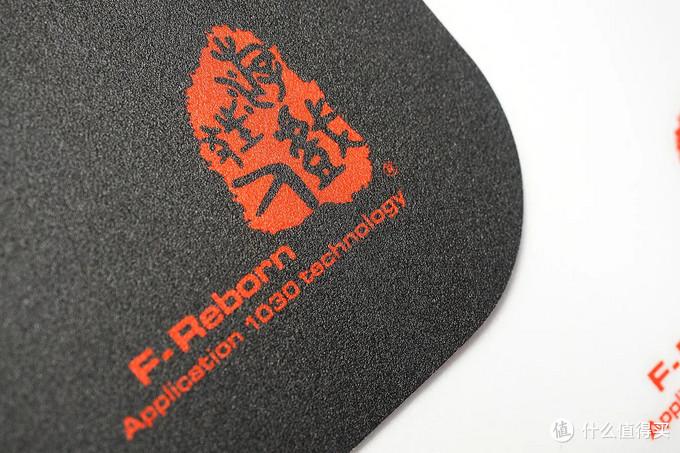 游戏狂人F-REBORN 树脂鼠标垫评测 - 汗手玩家的福音