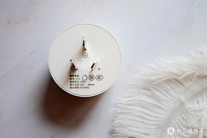 只要19.9元?在小米有品买到这款Gosund 智能插座感觉还不错