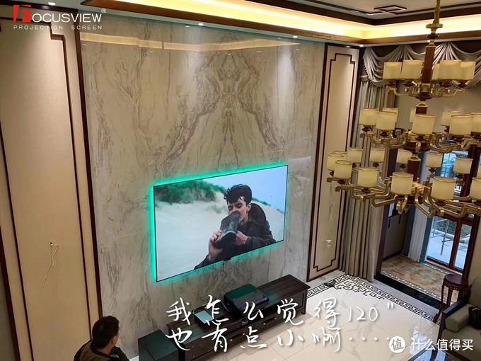 当小米98寸液晶电视卖2万了,激光电视还能不能买?