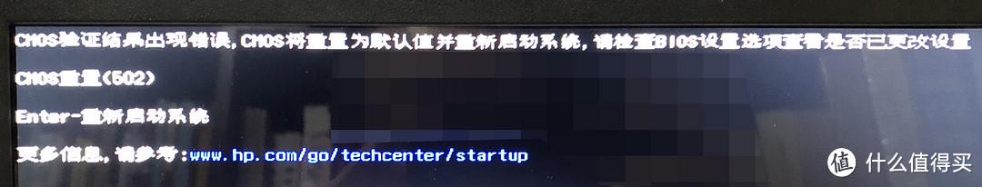 ▲ 每次开机是这样提示,很明显就是主板电子没电了,无法保存BIOS设置