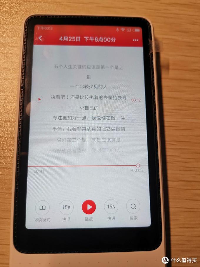 小米米家翻译机简单开箱使用体验