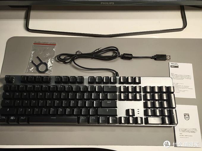 79元飞利浦机械键盘开箱体验