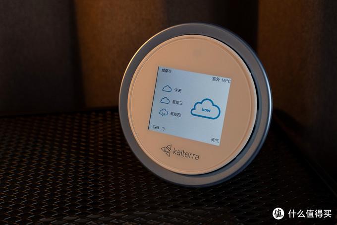 你是我的眼:镭豆HomeKit空气质量检测仪