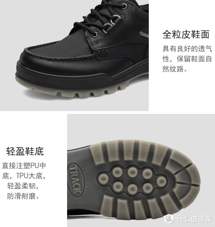 全粒面牛皮,很耐穿,PU/TPU鞋底组合,上脚没有外表的沉重感