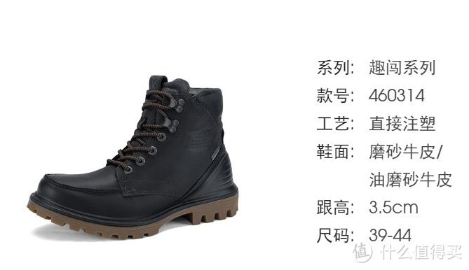 值无不言257期:7大品类25双热门鞋款,618爱步ECCO哪些值得买?