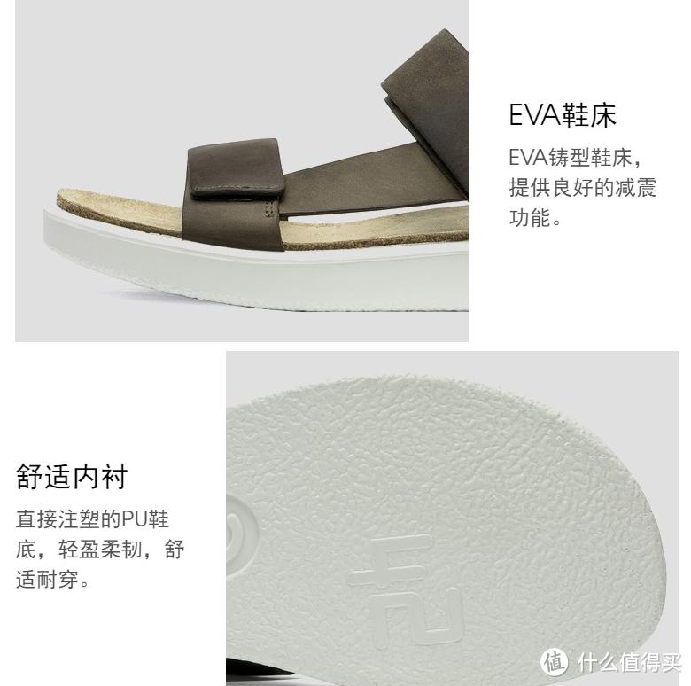 EVA鞋床+PU鞋底,保证舒适度