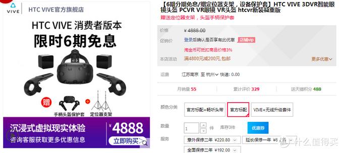 VR眼镜购物指南,教你如何买VR眼镜,看完就不会买错(附免费VR资源)
