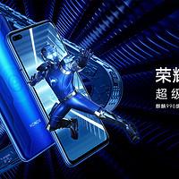荣耀Play 4系列 5G手机正式发布,Pro版首次搭载麒麟990 芯片,售价1799元起