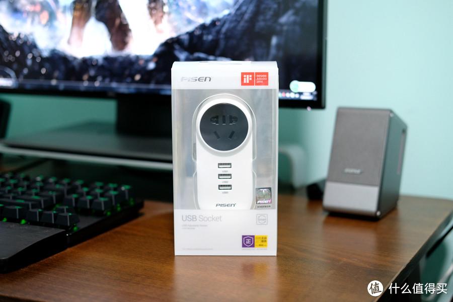 价格实惠功能实用,品胜旋转式USB口插座 体验